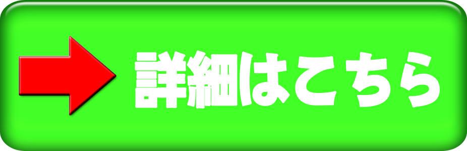 ブラックでもOK!即日融資で借り入れできる消費者金融公式サイト